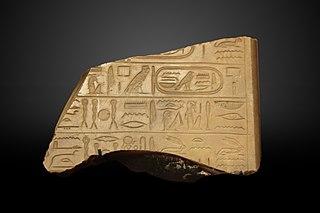 Stele of Horemheb-E 11101