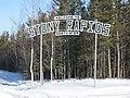 Stony Rapids.jpg