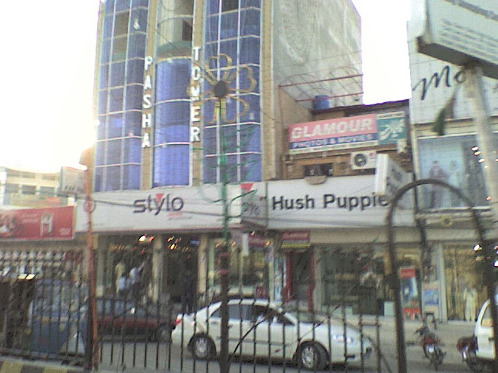 Stylo %26 Hush Puppies