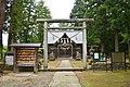 Sugawara-jinja (Joetsu), torii.jpg