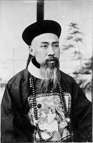 Sun Baoqi - Sun Baoqi
