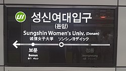 Sungshin Women's University.jpg