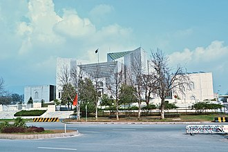 Supreme Court of Pakistan Building - Image: Supreme Court East side
