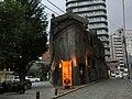 Susukino Noah's Ark.jpg
