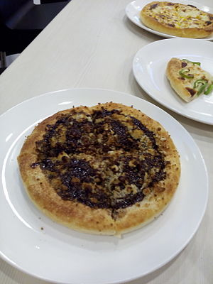 Chocolate pizza - A personal-sized chocolate pizza