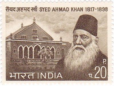 Sir Syed Ahmed Khan Books In Urdu Pdf