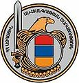 Symbol of the National Security of Armenia.jpg