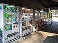 Syukubamati-Hirafuku Roadside Station 06.jpg