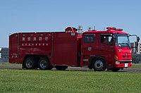 TFD 8Div. Chemical Tanker CC.jpg