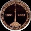 TM-2001-1000manat-Independence-b.png