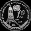 TM-2005-500manat-Neutrality-b.png