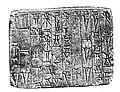 Tablet of Sin-Gamil of Uruk.jpg