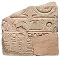 Tablet with cartouches of Aten, Akhenaten and Nefertiti MET 21.9.5 view 1.jpg
