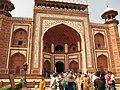 Taj Mahal 04 (Friar's Balsam Flickr).jpg