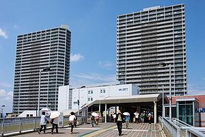Takatsuki, Osaka