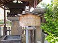 Takayama, Gifu Prefecture, Japan - panoramio (10).jpg