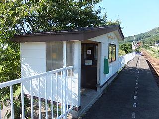 Takinoma Station Railway station in Happō, Akita Prefecture, Japan
