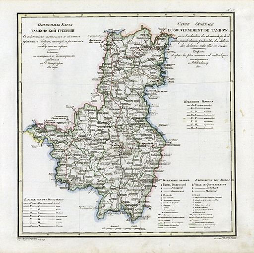 Tambov governorate 1822