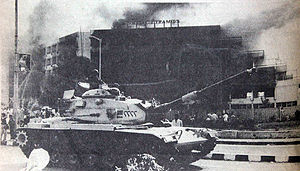 Central Security Forces - Tanks in Cairo during the 1986 riots