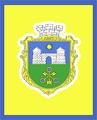 Tatarbunary prapor.png