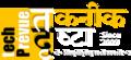Tech Prévue Logo.png