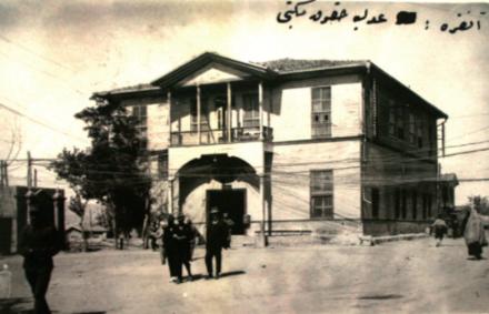 Ankara Adliye Hukuk Mektebi olarak kullanılan ilk bina olan Ankara'daki Telgrafhane Binası  .