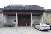 Temple for Lihongzhang 6330.jpg