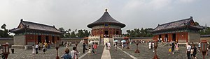 Temple of Heaven - Image: Temple of Heaven, Beijing, China 006