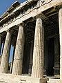 Temple of Hephaestus03.jpg