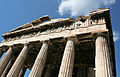 Temple of Hephaestus in Athens 19.jpg