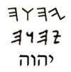 LOGIK der JACHAD (Essener) > 2 Messiasse < - Seite 5 100px-Tetragrammaton_scripts