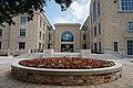 Texas Christian University June 2017 61 (Rees-Jones Hall).jpg