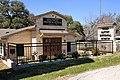 Texas baptist historical museum 2014.jpg