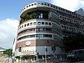 TheHongKongSocietyForTheBlind HQ.jpg