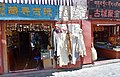 The Barkhor, Lhasa (59) (43609307112).jpg