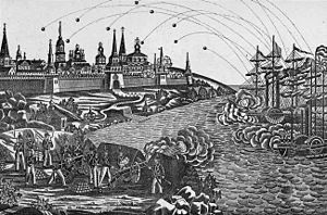 "Solovetsky Monastery - ""Bombardment of the Solovetsky Monastery by the English Navy"". A lubok (popular print) from 1868"