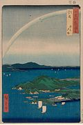 The Famous Scenes of the Sixty States 69 Tsushima.jpg