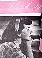 The Ladies' home journal (1947) (14591663269).jpg