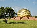 The Matrimandir in Auroville, Tamil Nadu, India.jpg