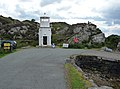 The Old Sandaig Lighthouse - geograph.org.uk - 920593.jpg