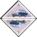 The Soviet Union 1971 CPA 4000 stamp (Moskvitch-412 Small Family Car) tete-beche.jpg