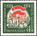 The Soviet Union 1974 CPA 4384 stamp (Uzbek Soviet Socialist Republic (Established on 1924.10.27)).jpg