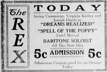 Газета «Заклинание мака» 1915 года.jpg