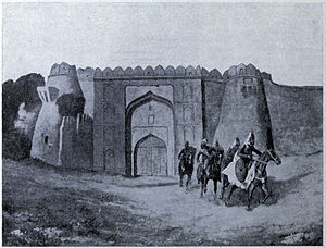Jaunpur Sultanate - The flight of Sultan Hussain Sharki of Jaunpur, A.D. 1479