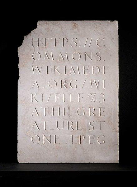 File:The great url stone.jpeg