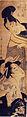 The lovers Shirai Gonpachi and Komurasaki (5765344577).jpg