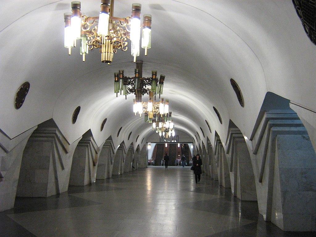 Станция метро Пушкинская в Харькове