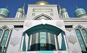 The opening of the Moscow Cathedral Mosque (2015-09-23) 02.jpg