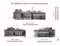 Three elevations Military Hall 1931.png