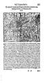 Thurnierbuch (Rüxner) 016.png